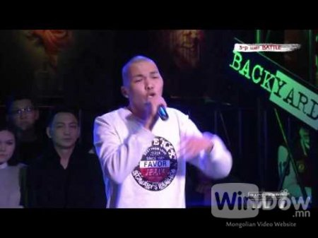 BACKYARD: Miigaa rap battle / Myagmardorj /