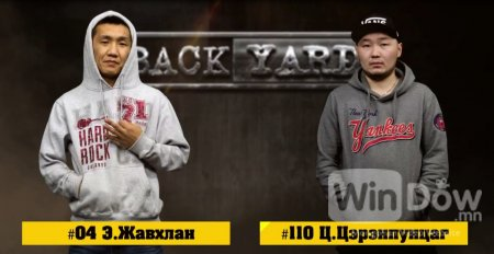 BACKYARD: Mop-G rap Battle / Tserenpuntsag /