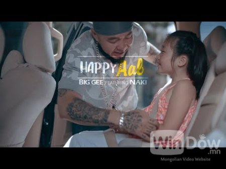 Big Gee - Happy Aav (feat. Naki)